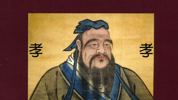 confucius says book cover