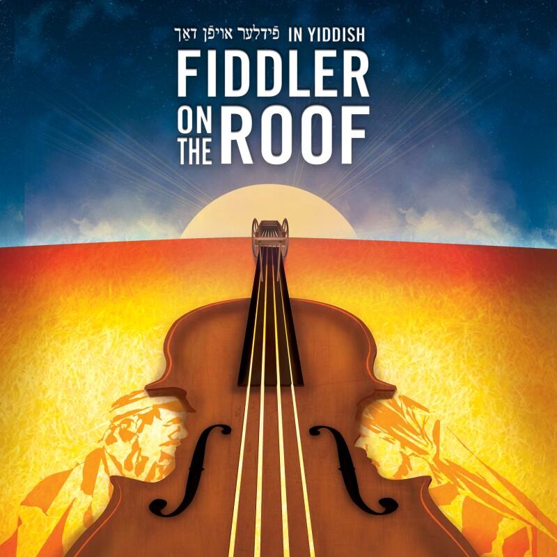 Fiddler Square RGB Title treatment
