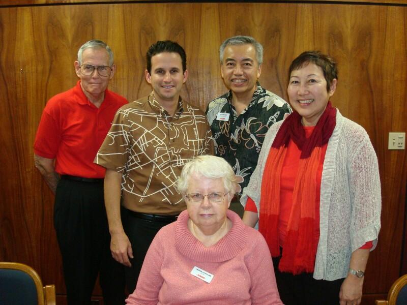 Hawaii Sen Brian Schatz