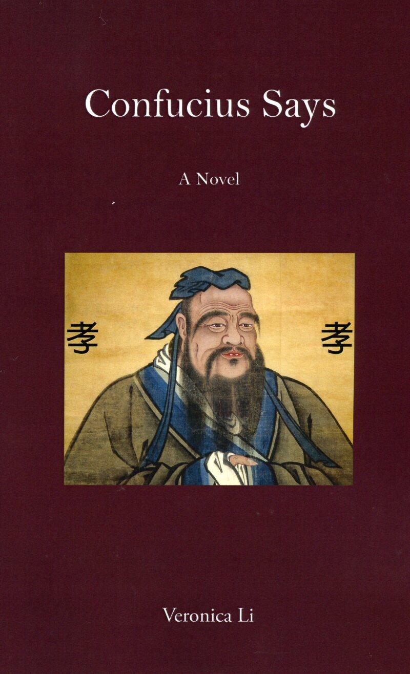 confucius says book cover