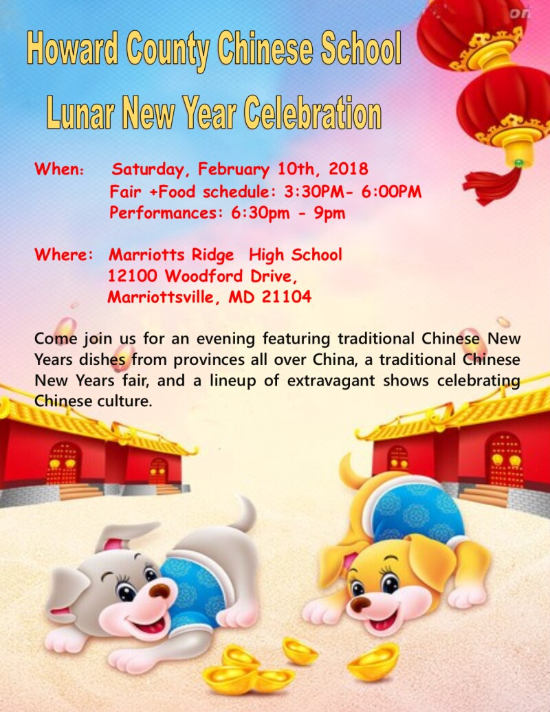 MD Chinese New Year event 2018