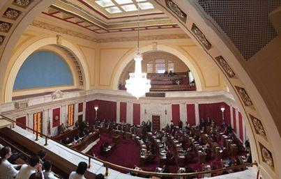WV - House Chamber