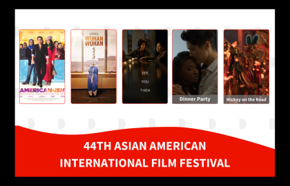 Join us for the 44th Asian American International Film Festival