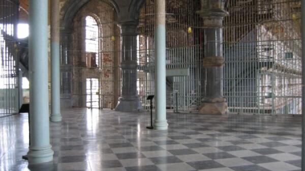 OH Reformatory