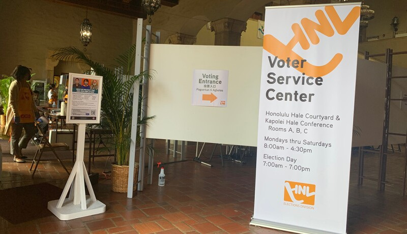 A voter service center in Honolulu, Hawaii