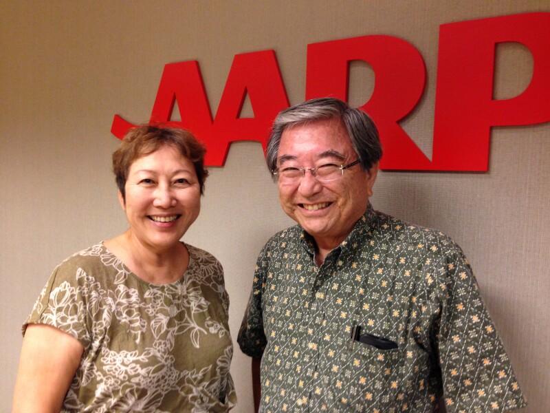 Gerald Kato and Barbara Kim Stanton